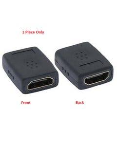 HDMI Female/Female Coupler