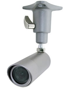 Mini Day & Night Bullet Camera SSB-7420DN