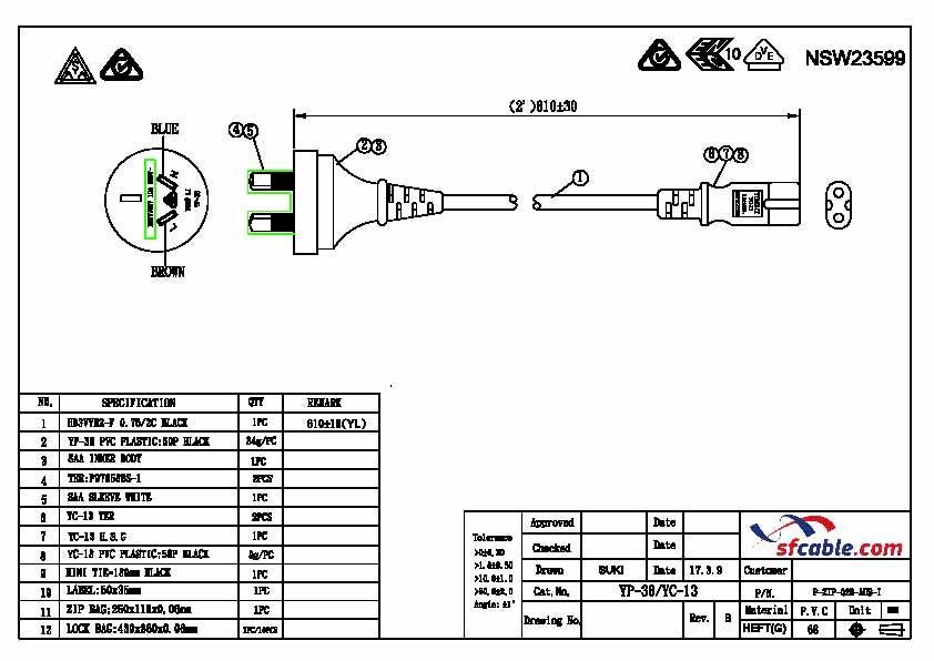 2ft Australian 2-pin Plug to IEC C7 Power Cord