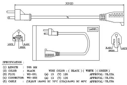 1ft 16 AWG NEMA 5-15P to NEMA 5-15R Outlet Saver Power Extension Cord