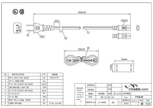 20ft 18 AWG 2-Slot Non-Polarized Power Cord (IEC320 C7 to NEMA 1-15P)
