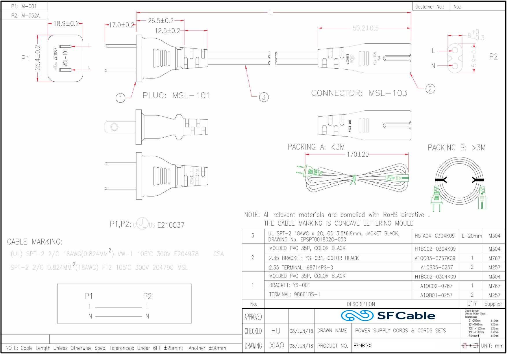 18 AWG 2-Slot Non-Polarized Power Cord (IEC320 C7 to NEMA 1-15P)