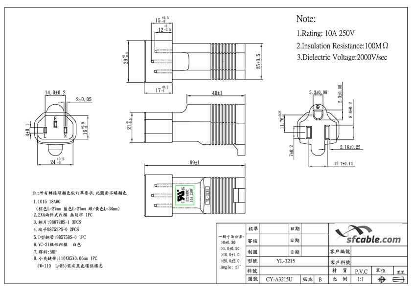 NEMA 5-15R to C14 Power Plug Adapter
