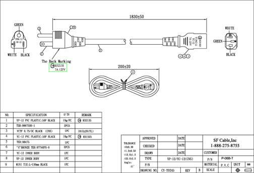 6ft Taiwan 3-pin Plug to IEC C13 Power Cord