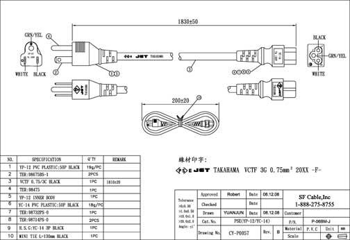 6ft Japan 3-pin Plug to IEC C5 Power Cord