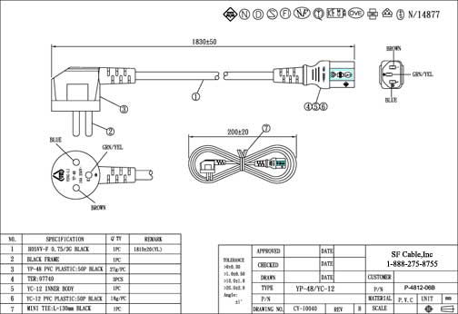 6ft Israel 3-pin Plug to C13 Power Cord